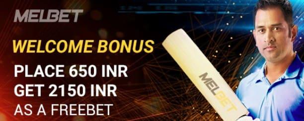 Melbet welcome bonus in india