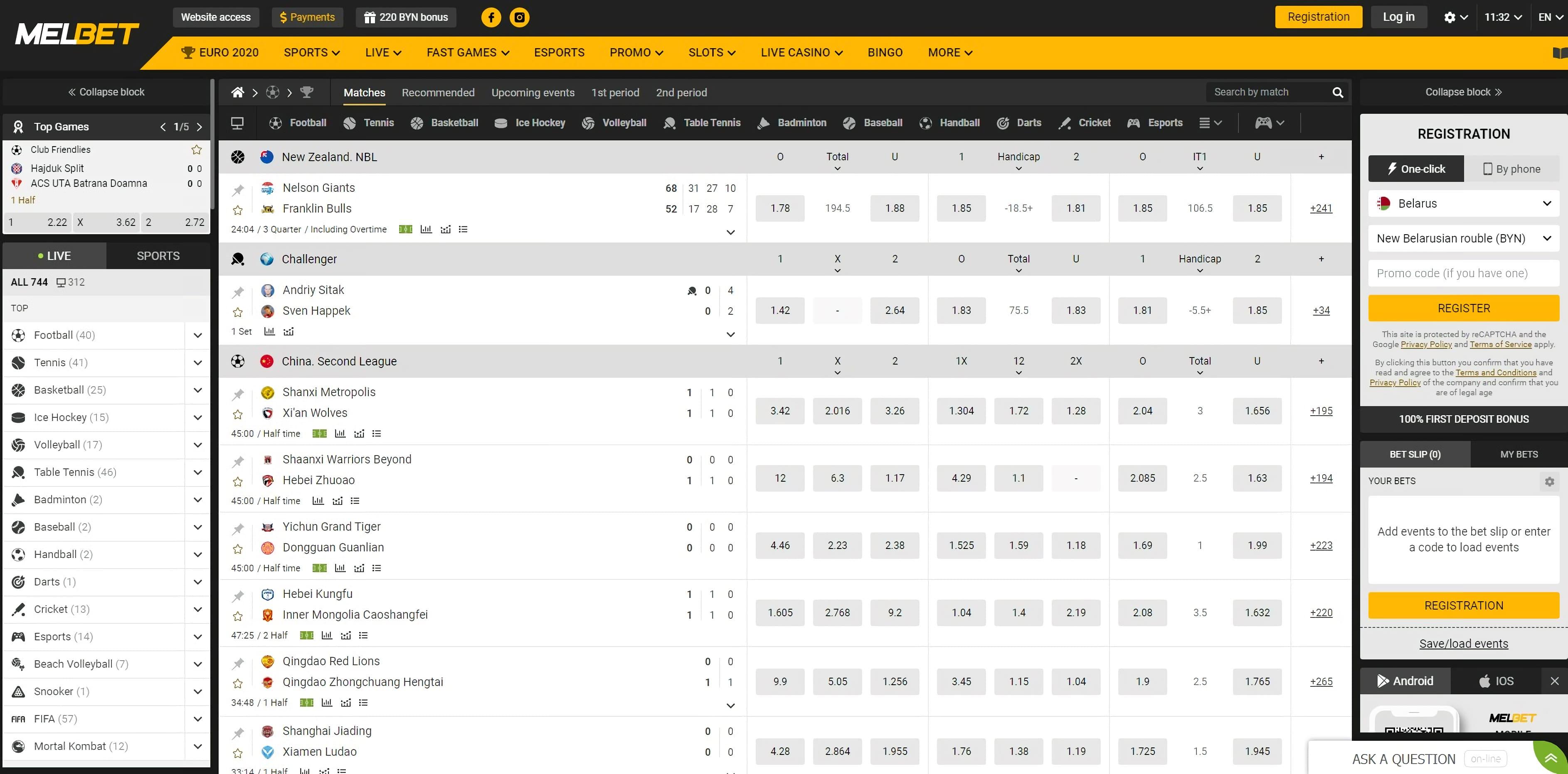 Melbet online betting site
